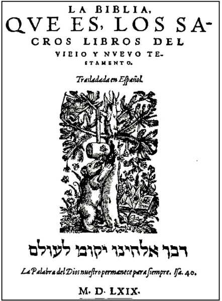 The original cover of the Biblia de Reina or, La Biblia del Oso.